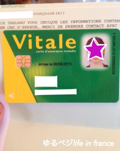 vital②