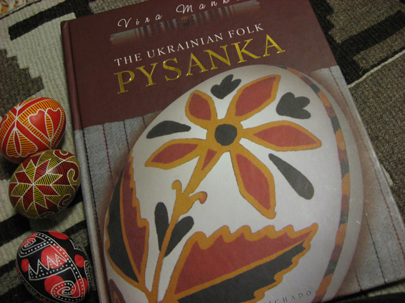 book folk pysanka