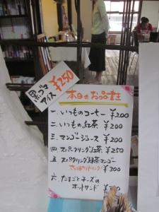15-7宙結び (13)