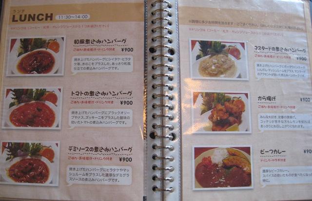 cafe Ta蔵