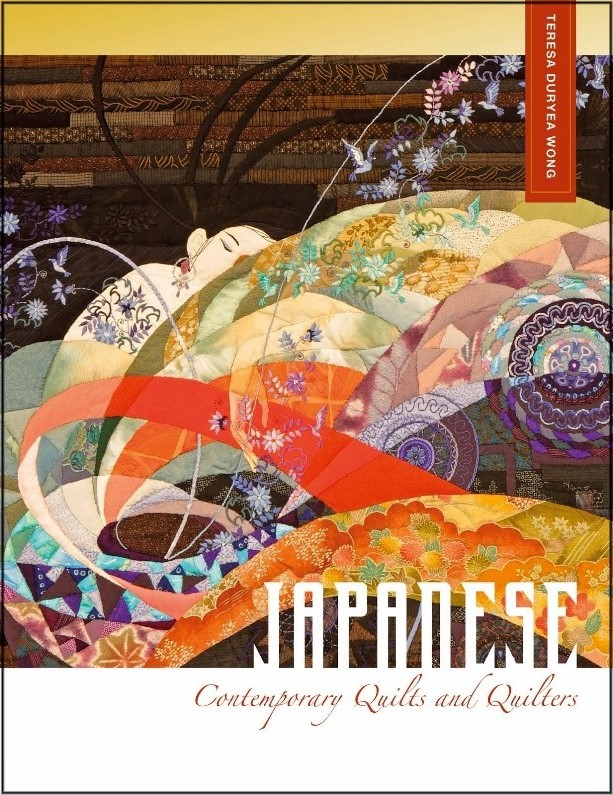 JapaneseContQuilts-COVER-w-BORDER_2_20150209204207c15.jpg