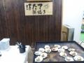 koshima06.jpg