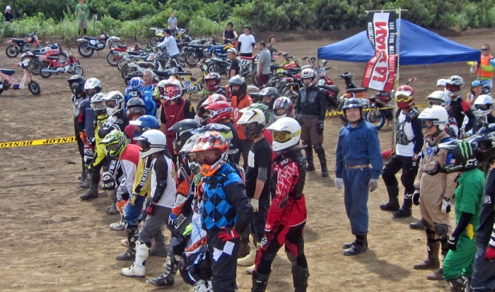 cub-race (26B)