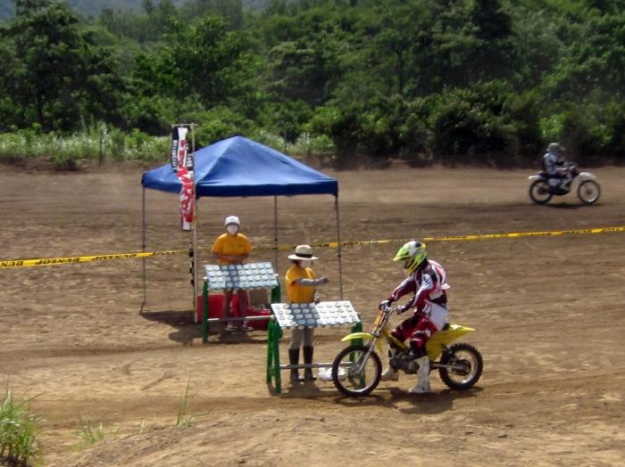 cub-race (78)