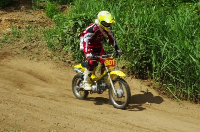 cub-race (96)