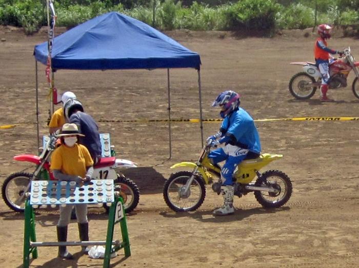 cub-race (139)