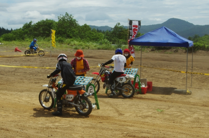 cub-race (145)