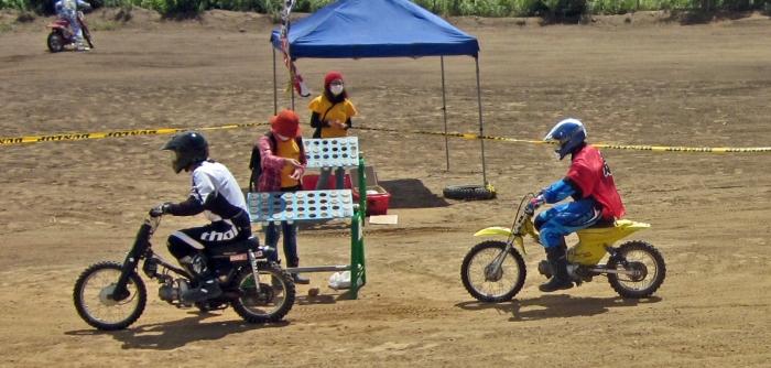 cub-race (190)