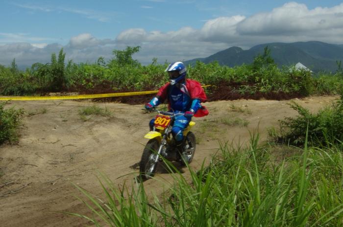 cub-race (206)