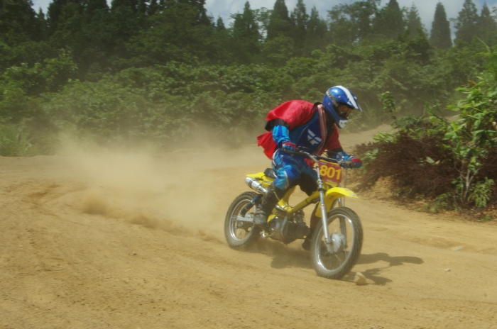cub-race (223)