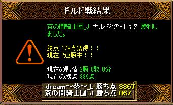 RedStone 15.08.18[05]