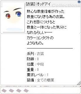 ro538.jpg