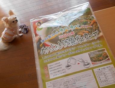 2014-10-17-01.jpg