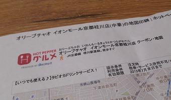 2015-07-25-16.jpg