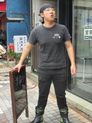 豚骨一燈【八】-3