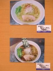 麺屋 翔 ~東武百貨店船橋店「有名ラーメン探訪区」出店~-3