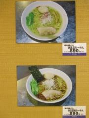 麺屋 翔 ~東武百貨店船橋店「有名ラーメン探訪区」出店~-4