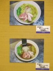 麺屋 翔 ~東武百貨店船橋店「有名ラーメン探訪区」出店~-5