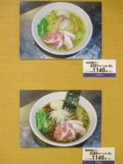 麺屋 翔 ~東武百貨店船橋店「有名ラーメン探訪区」出店~-6
