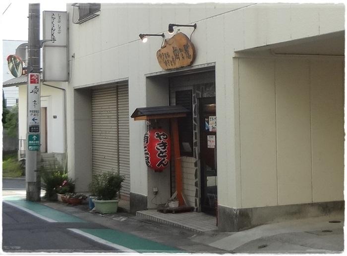 雨三屋DSC06326