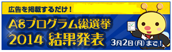 A8net5_20150209131147153.png