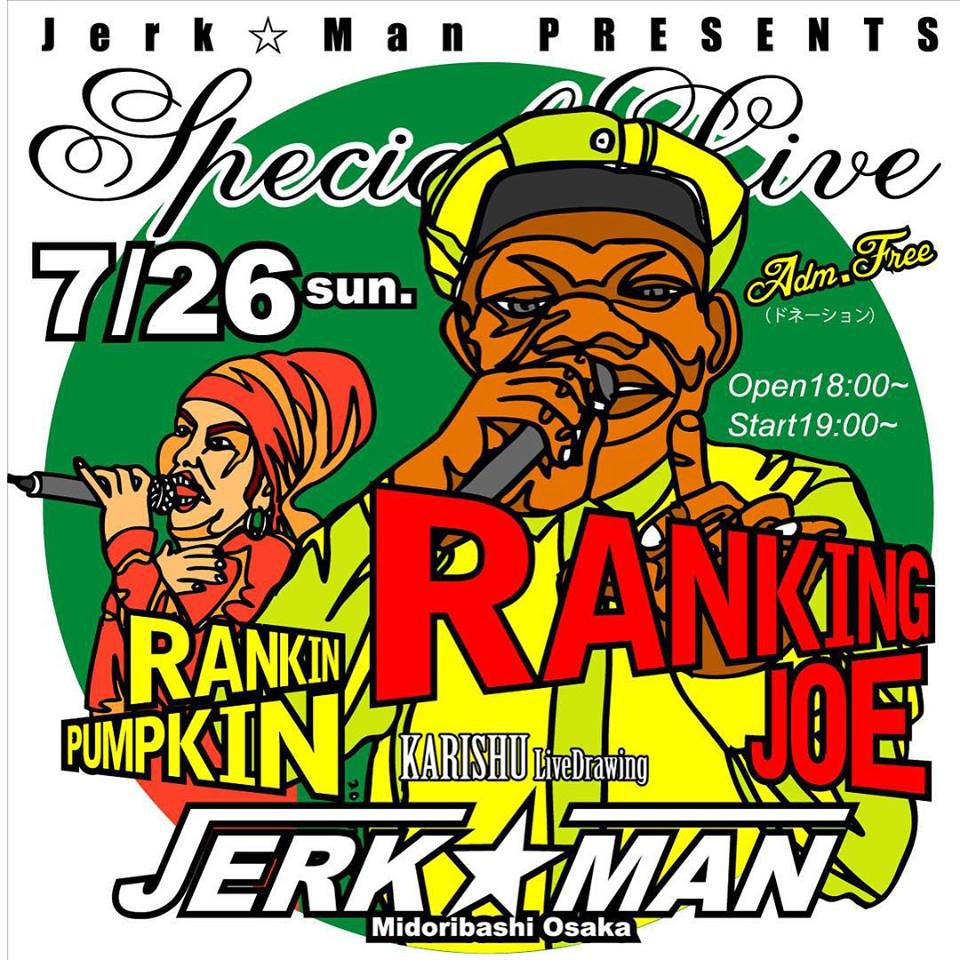 Rankin Joe Japan Tour 2015 @Jerk Man Osaka