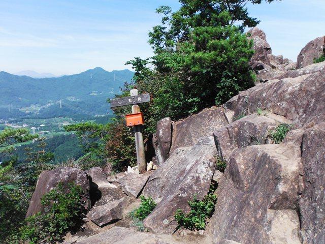 嵩山城(中之条町) (45)