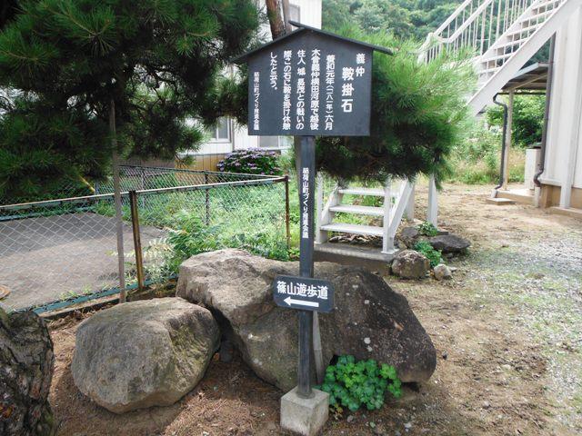 武水別神社他 (11)