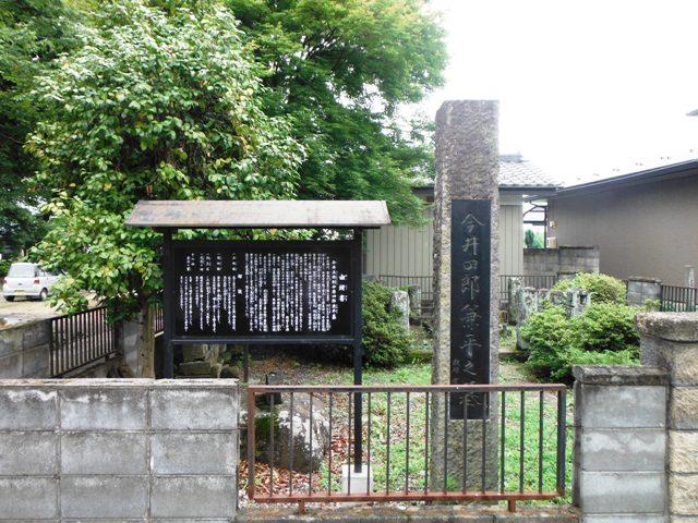 今井神社(長野市) (8)