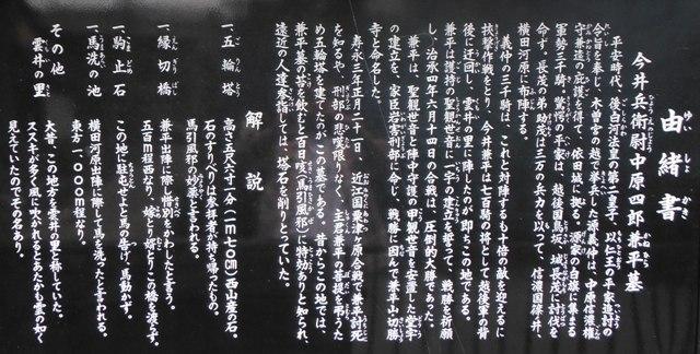 今井神社(長野市) (9)