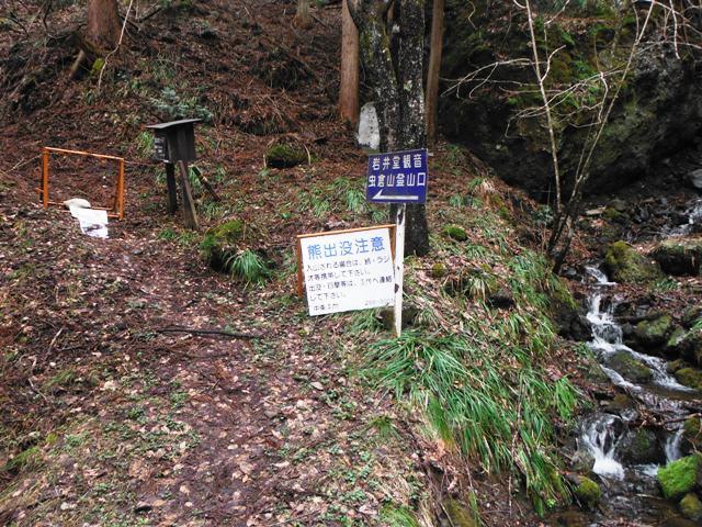 小虫倉山城 (2)