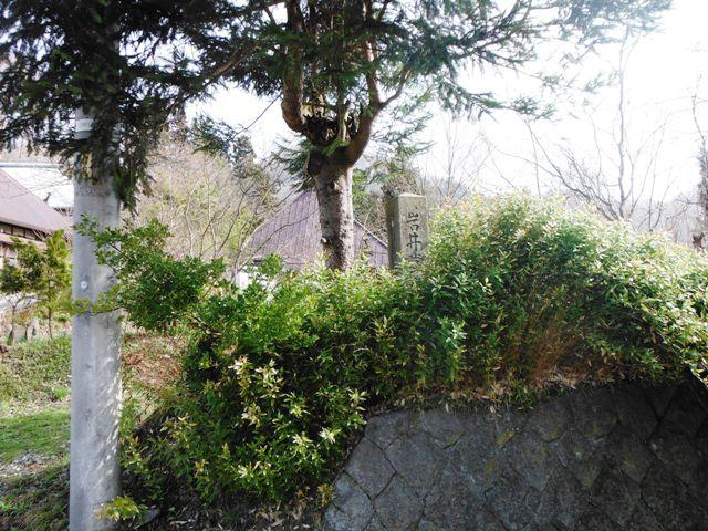 古屋敷城山城 (59)