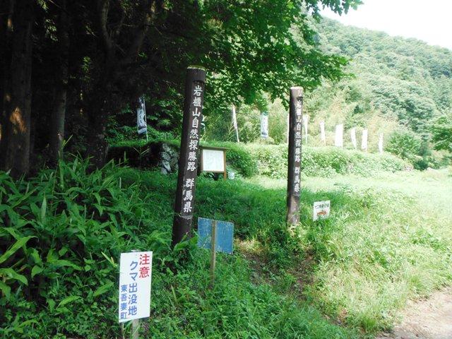 潜龍院跡 (11)