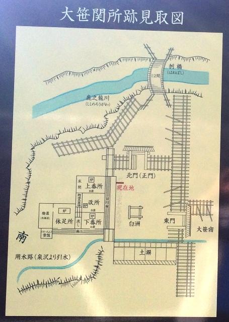 大笹関所跡 (3)
