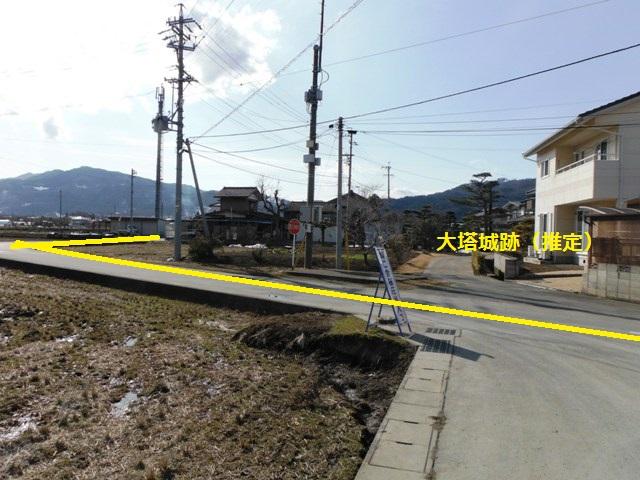 大塔古要害(長野市) (1)