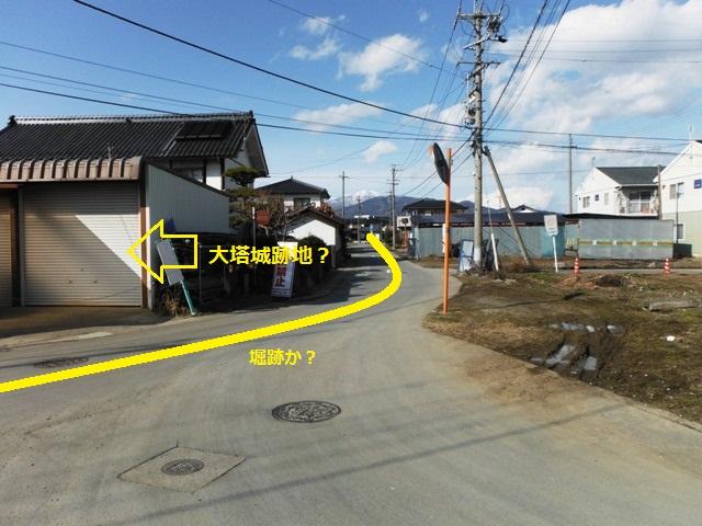 大塔古要害(長野市) (2)