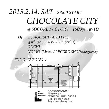 150214chocolatecity-ura.jpg