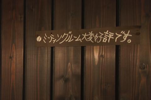 uchidacoffee020.jpg