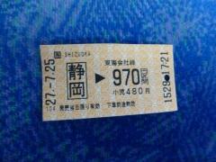 resize15269.jpg