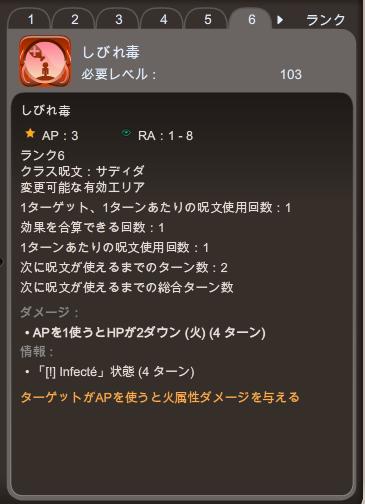 03しびれ毒