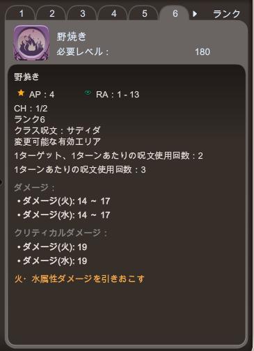 80野焼き_rev1