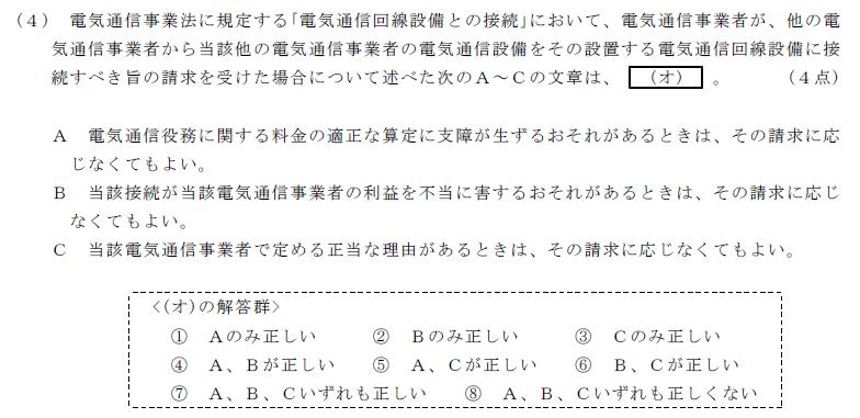 24_2_houki_1_(4).png
