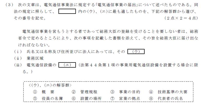 25_1_houki_1_(3).png