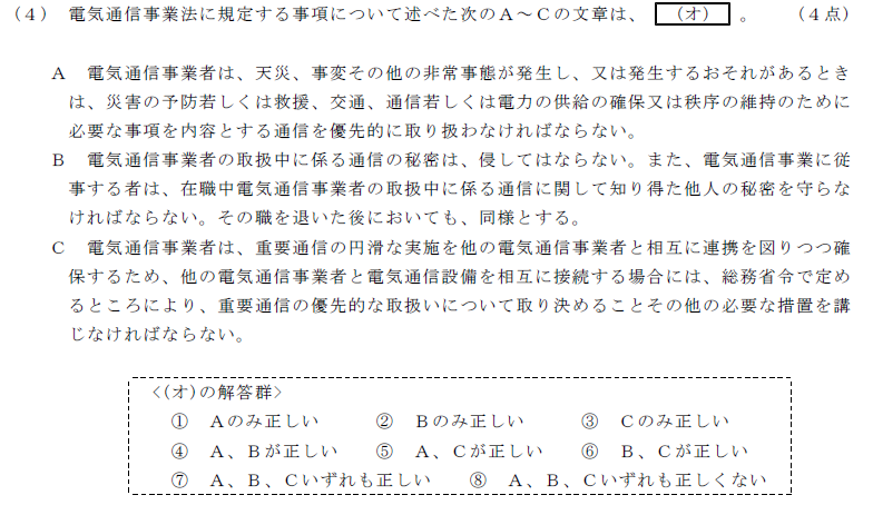 25_1_houki_1_(4).png