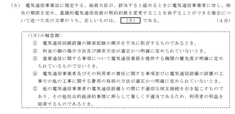 25_1_houki_1_(5).png