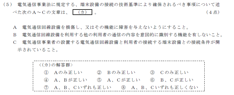 26_1_houki_1_(5).png