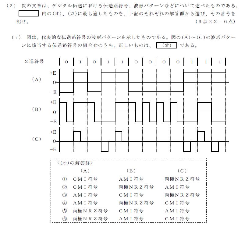 26_1_setubi_1_(2)i.png