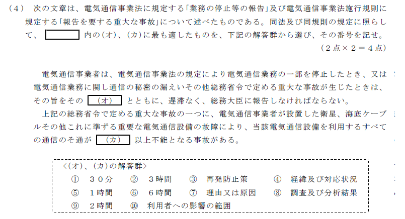 26_2_houki_1_(4).png
