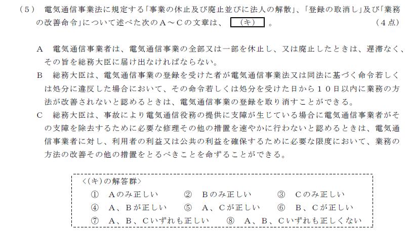 26_2_houki_1_(5).png