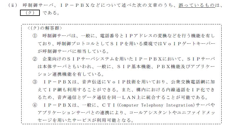 26_2_setubi_1_(3)ii.png